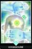 výklad karet - osho zen tarot - Uzdravování